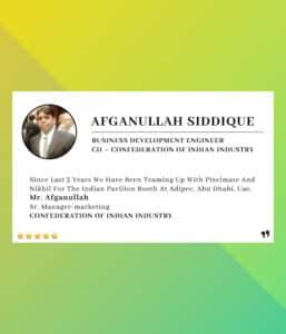Afganullah Siddique
