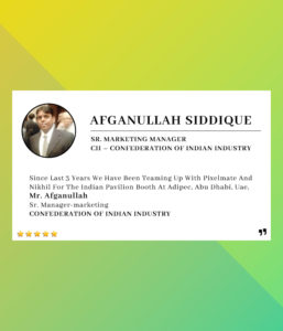 Afganulla Siddique